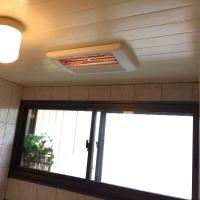 浴室乾燥暖房機取り付け