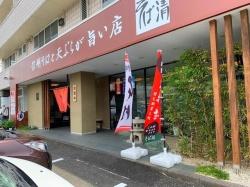 静岡でおいしい蕎麦屋さん「そば清」